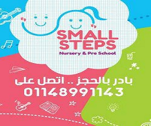 Small Steps Nursery